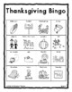 THANKSGIVING Vocabulary BINGO Make & Take, SPEECH THERAPY