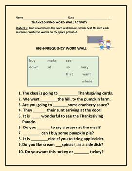 THANKSGIVING WORD WALL ACTIVITY: GRADES 1-2