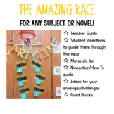 THE AMAZING RACE: HOW TO GUIDE FOR ANY SUBJECT, NOVEL, OR UNIT OF STUDY!