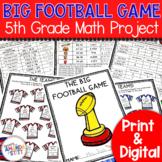 Football Math Activity | 5th Grade