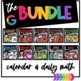 THE BUNDLE Google Digital Calendar and Daily Math (for K and 1)