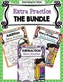 Subtraction, Addition, & Story Problems Bundle