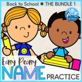 THE BUNDLE of Back to School Easy Peasy Name Practice Activities -PreK, Kinder