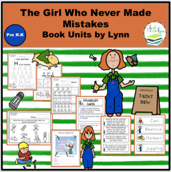 THE GIRL WHO NEVER MADE MISTAKES BOOK UNIT