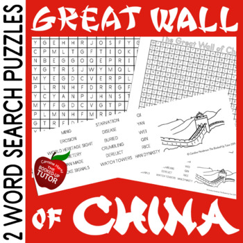 THE GREAT WALL OF CHINA WORD SEARCH