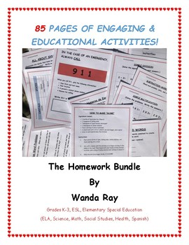 THE HOMEWORK BUNDLE