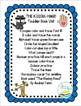 THE KISSING HAND TODDLER BOOK UNIT