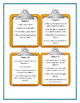 Kate DiCamillo THE MAGICIAN'S ELEPHANT - Discussion Cards