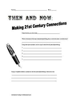 THEN AND NOW... Making 21st Century Connections