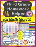 THIRD GRADE HOMEWORK HELPER with Editable Word List