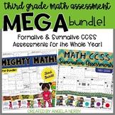 THIRD GRADE Math CCSS Assessments - MEGA Bundle