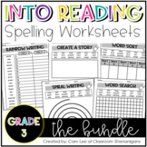 THIRD GRADE Spelling Activities | HMH Into Reading - THE BUNDLE!!