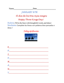 THREE KINGS DAY ACROSTIC-BILINGUAL