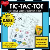 TIC-TAC-TOE SPEECH THERAPY NO PREP ARTICULATION BUNDLE