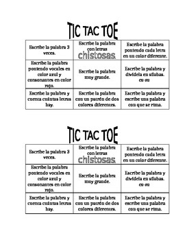 TIC TAC TOE Spanish Word Work Center