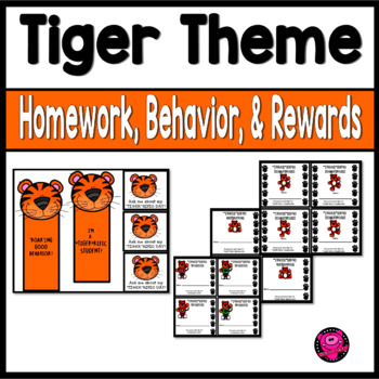 Behavior and Reward Punch Cards Tiger Theme