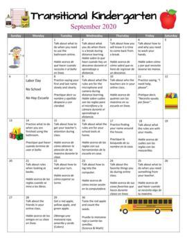 vpk homework calendar