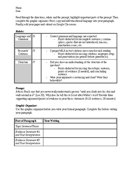 TKAM To Kill a Mockingbird Analysis Writing Activities (8 over all chapters)