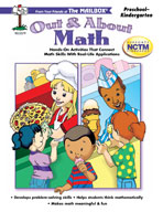 Out and About Math (PreK-K)