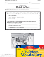 Content-Area Vocabulary Science - Medical Suffixes -itis, -osis, and -oma