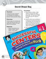 Geometric Shapes - Secret Shape Bag Mathematics Center