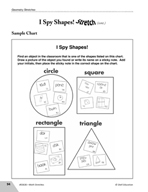 Guided Math Stretch: I Spy Shapes!
