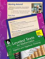 Leveled Texts: Commutative Property-Moving Around