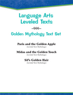 Leveled Texts - Golden Mythology Text Set