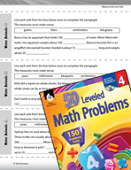 Measurement and Data Leveled Problems: Water Animals and U