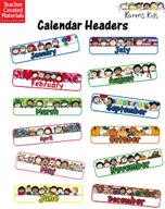 Monthly Calendar Headers by Karen's Kids