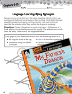 My Father's Dragon Language Learning Activities (Great Wor