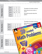 Operations and Algebraic Thinking Leveled Problems: Multiplication and Patterns