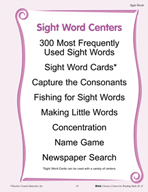 Sight Word Centers for Grades K-2