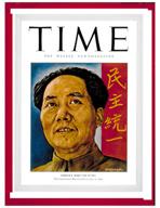 TIME Magazine Biography - Mao Zedong