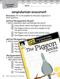 The Pigeon Books Comprehension Assessment (Great Works Series)