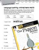 The Pigeon Books Language Learning Activities (Great Works Series)