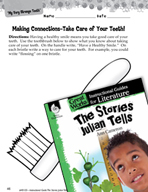 The Stories Julian Tells Making Cross-Curricular Connections (Great Works Series)
