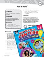 Vocabulary - Add a Word Literacy Center