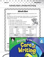 Writing Lesson Level 4 - Adverb Alert