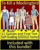 To Kill a Mockingbird Google Novel Study Use With OR Without Google Drive