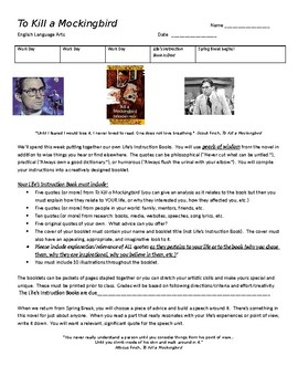 TO KILL A MOCKINGBIRD QUOTE PROJECT AND RUBRIC