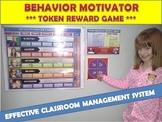 Classroom Reward Management System