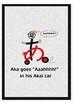JAPANESE HIRAGANA FLASH CARDS