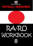 HIRAGANA WORKBOOK 8 :TOTALLY HIRAGANA JAPANESE RA-RO WORKB