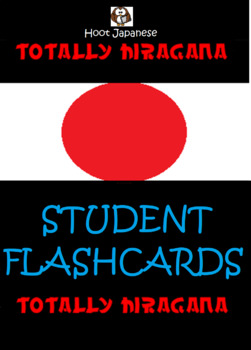 HIRAGANA JAPANESE- STUDENT FLASH CARD PACK