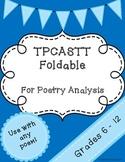 TPCASTT Foldable - Poetry