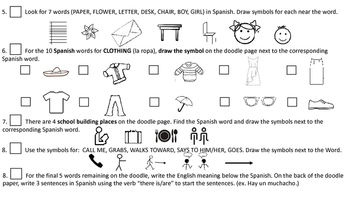 TPRS Beginning Review - Spanish 1/2 - Doodle Design Page 2 - Ropa & Escuela