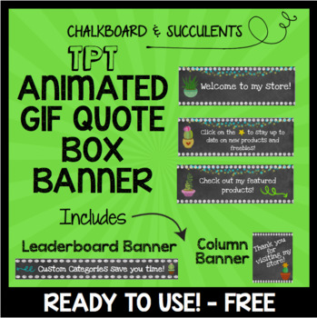 TPT Animated GIF Quote Box Banner - Ready To Use - FREE!
