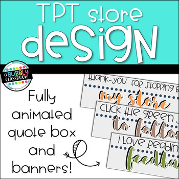 TPT Animated Quote Box Gif & Banners {Neutrals}