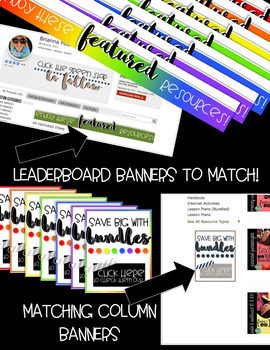 TPT Animated Quote Box Gif & Banners {Rainbow Brights}